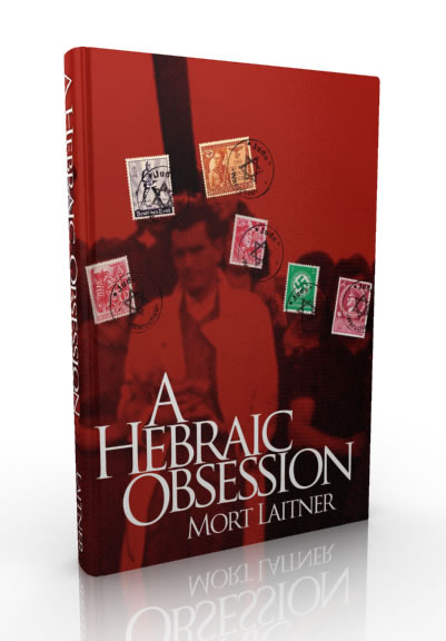 A Hebraic Obsession